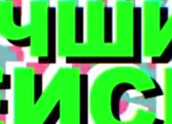 Digital Branding ФРИК-РЕКЛАМА